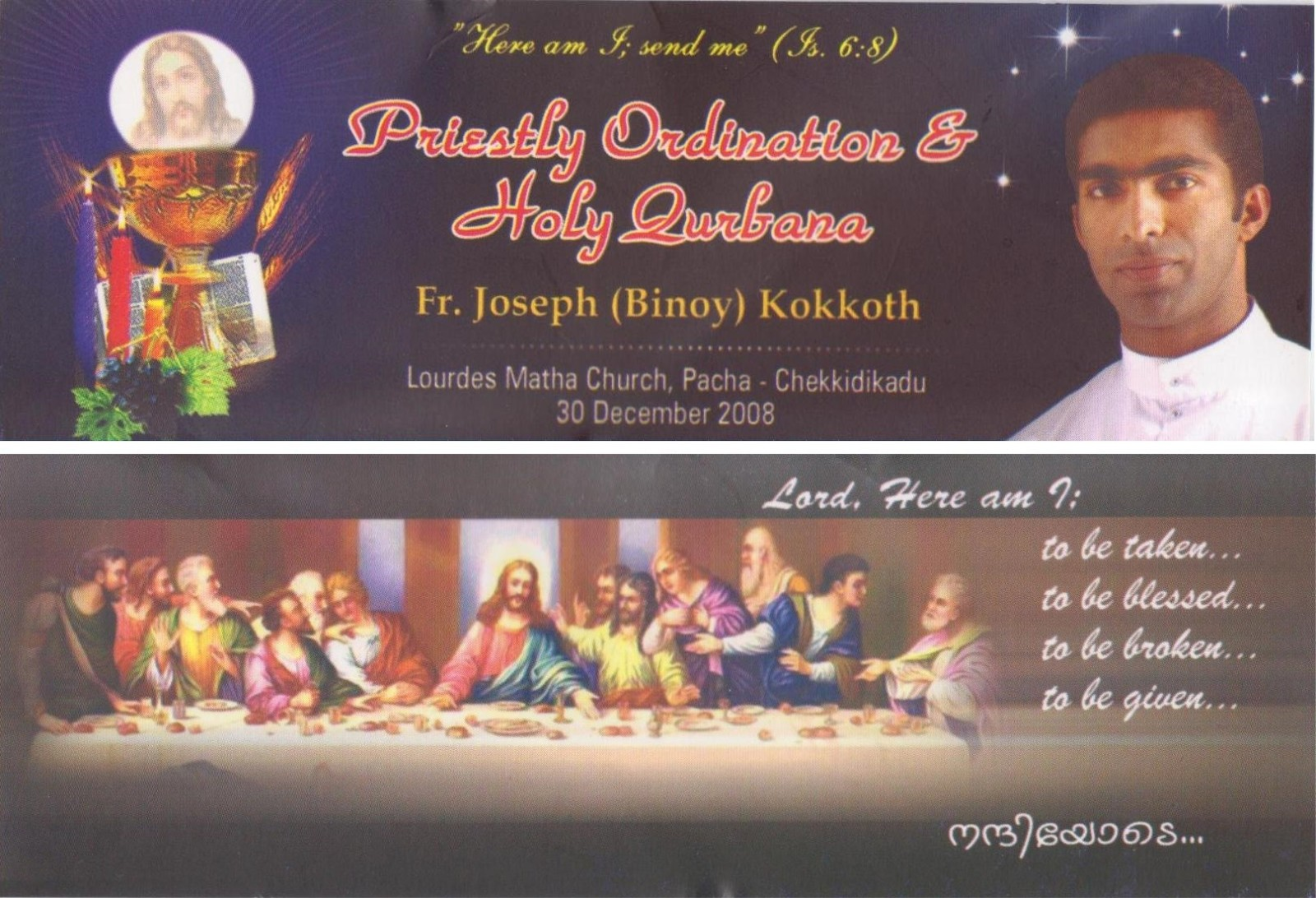 20081230-Priesterweihe Joseph